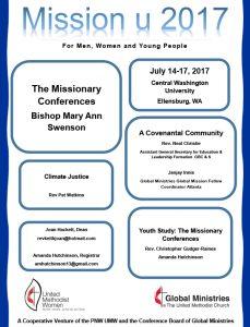 mission-u-2017-flyer